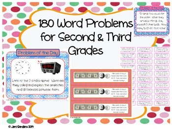 180 Word Problem Labels, Journal Inserts, and Matching Dis
