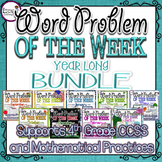 Multi-Step Word Problems {BUNDLE}
