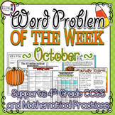 Multi-Step Word Problems {October}