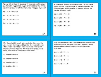 Word Problems:  5th Grade STAAR Formatted, Multiple Step Word Problems
