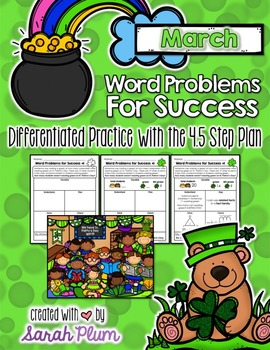 March / St. Patrick's Day Word Problems {For Success!}