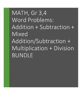 Word Problems: Grades 3, 4 PRODUCT BUNDLE - 18 worksheets, 51 total problems