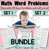Word Problems SET 1 & 2 BUNDLE {Grades 2-3 Common Core}