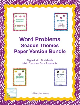 Word Problems: Season Themes Bundle (First Grade Paper Version)