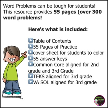 Word Problems for Third Grade-Sets A-C  BUNDLE