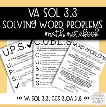 Word Problems VA SOL 3.3 Math Interactive Notebook