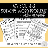 Word Problems VA SOL 3.3 Math Interactive Notebook