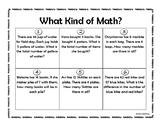Math Word Problems for 3rd grade using Math Key Words for Problem Solving