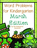 Word Problems for Kindergarten - March Edition