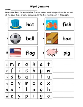 Word Puzzles - Word detective