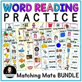 Matching Mats for Word Reading Practice BUNDLE