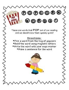 """Word Recognition Center with words that """"POP"""" *Popcorn Word Center*"""