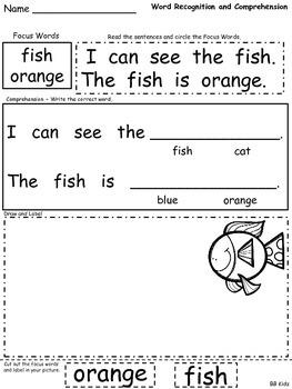 Word Recognition and Comprehension Freebie/ Ocean / Kindergarten