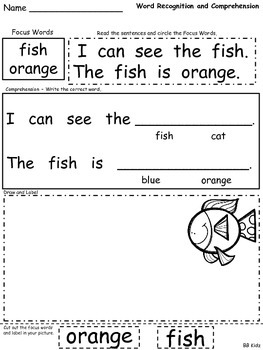 Word Recognition and Comprehension Freebie/ Ocean / Kindergarten
