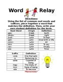 Word Relay- Greek & Latin worksheet