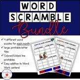 Word Scramble Puzzles: Year Long Word Work Bundle