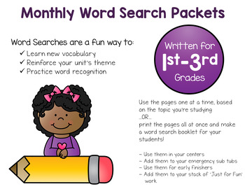 Word Search BUNDLE!
