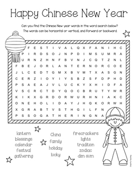Word Search Bundle: Holidays and seasons
