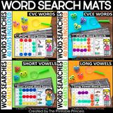 Word Search Bundle   Includes CVC, CVCe, Short Vowels, and