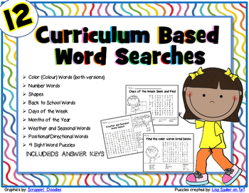 Word Searches - Curriculum Based
