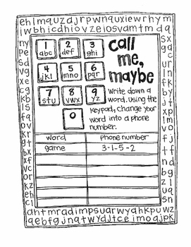 Word Search: Dolch Sight Words