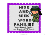 Word Search Packet for Short u CVC Words - Set 5