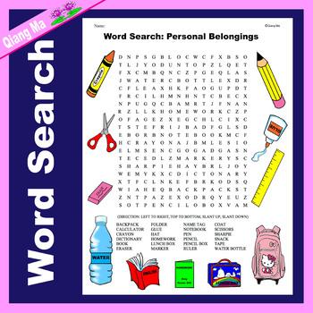 Word Search: Personal Belongings