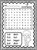 Word Search Printables: Word Families Summer Theme-
