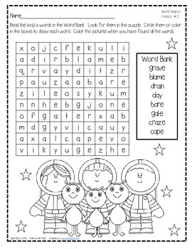 Word Search Puzzles - Long a