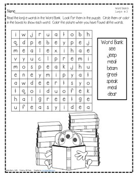 Word Search Puzzles - Long e