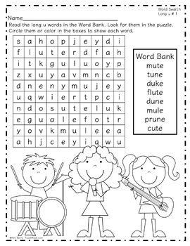 Word Search Puzzles - Long u Freebie