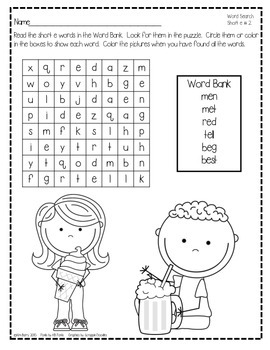 Word Search Puzzles Short e Words