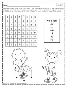 Word Search Puzzles - Short i Words
