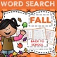 Word Search Season Themed Activity Bundle - Fall, Winter, Spring, and Summer