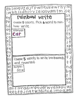 Word Search:  Sitton Sight Words