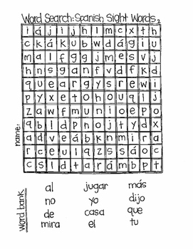 Word Search:  Spanish Sight Words