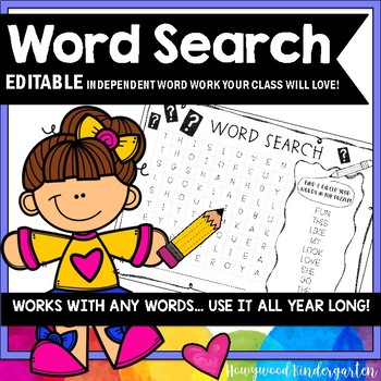 Word Search . Editable! Spelling or Sight Word Work for ANY Words . Use All Year