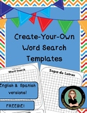 Word Search Template, English / Spanish, Create Your Own #COVID19WL