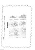Word Searches, Lower Elementary