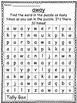 Word Searches - Pre-Primer Words