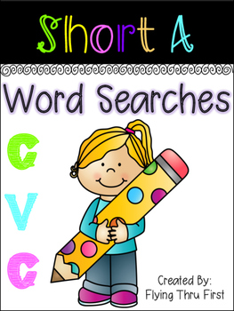 Word Searches - With Short A CVC Words