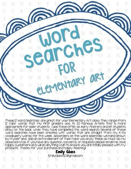 Word Searches for Elementary Art- 12 Puzzles!