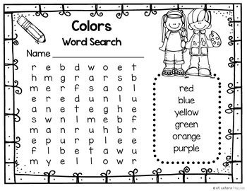 Word Search Puzzles for Every Month of the Year (Primary Grades)
