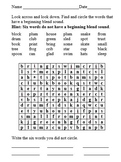 Word Searches for Reading Skills