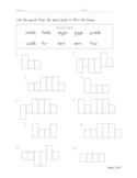 Word Shape Boxes (dd, gg)