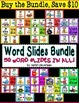 Word Slide FREEBIE:  -im family  (Word Families Activity)