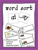 Word Sort Ai and Ay