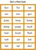 Word Sorting Cards and Mats: Short U