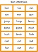 Word Sorting Cards and Mats: Short U
