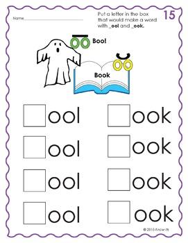 Word Spell Activity (Vowel Teams)